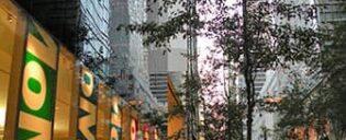 MoMA in New York - Gratis Entree
