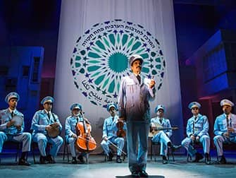 The Band's Visit op Broadway Tickets - De Band