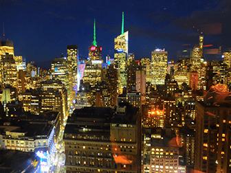 Restaurants in New York - Uitzicht vanaf GAONNURI