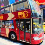 De top 10 beste attracties in New York - Hop on Hop off Bus